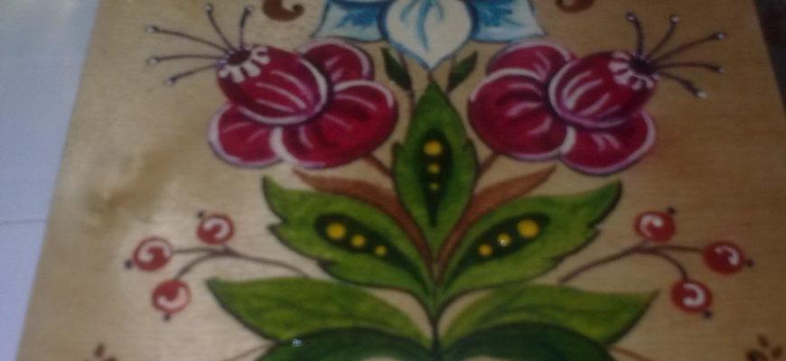 Роспись дощечки